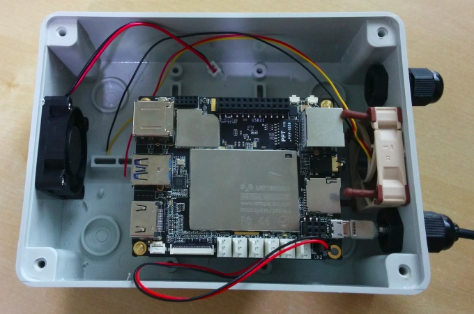 IP56 LattePanda case